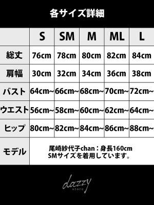 [5/26����]��5������Ÿ�����˥塼����ۡڤ����ڡۥɥ쥹����Х���Хɥ쥹�쥤�䡼�����ڥץ��Ρ�����֥����ȥߥ˥ɥ쥹/�ѡ��ƥ����ɥ쥹/���ԥɥ쥹[S/SM/M/ML/L������][S/M/L������]����3����[�Х����顼][����ԥ���][dazzyQueen]