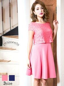 ドレス キャバドレス ワンピース SM M MLサイズ トッ