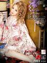 あす楽対応 ドレス キャバ キャバドレス ミニドレス キャバ ドレス キャバ ミニ レディース ladies dress minidress