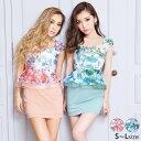 【あす楽】[S/SM/M/ML/Lサイズ]ドレス キャバ ミニ キャバドレス ビジューパール付花柄 ペプラムタイトミニドレス/パーティードレス/ワンピドレス[白 ピンク 青][花柄 フラワー柄 パステルカラー][dazzyQueen][5サイズ展開]