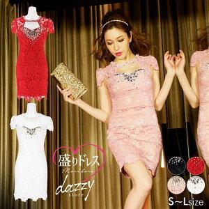 ドレス キャバドレス ワンピース 盛りドレス S M L 谷
