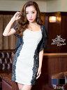 【あす楽】[08/01再販] dazzy ストア ドレス キャバドレス ナイトドレス ☆[S/Mサイ