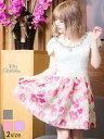 ドレス キャバドレス ナイトドレス S Mサイズ 花柄ス