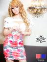 あす楽 ドレス キャバ ミニ キャバドレス ミニドレス レディース ladies dress minidress 大人 女性