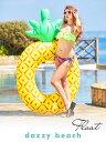 【あす楽】浮き輪 大人★パイナップル浮き輪★黄色 トロピカル 夏小物 ウキワ[ladies][dazzy beach]