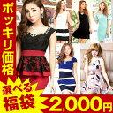 大きいサイズ ドレス キャバ ミニ 選べるドレス 福袋 [dazzy Queen] ミニドレス レディース ladies dress minidress