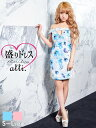 キャバ ドレス ミニ キャバドレス ミニドレス レディース ladies dress minidress 大人 女性