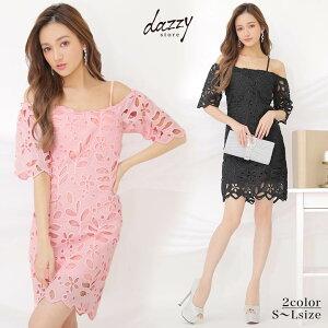 キャバ ドレス キャバドレス 大きいサイズ S M L LL 3