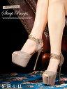 パンプス 靴 レディース キャバ 15cmヒール スエードオ...
