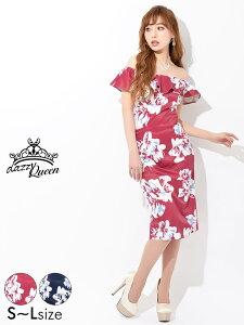 キャバ ドレス キャバドレス ワンピース 大きいサイズ