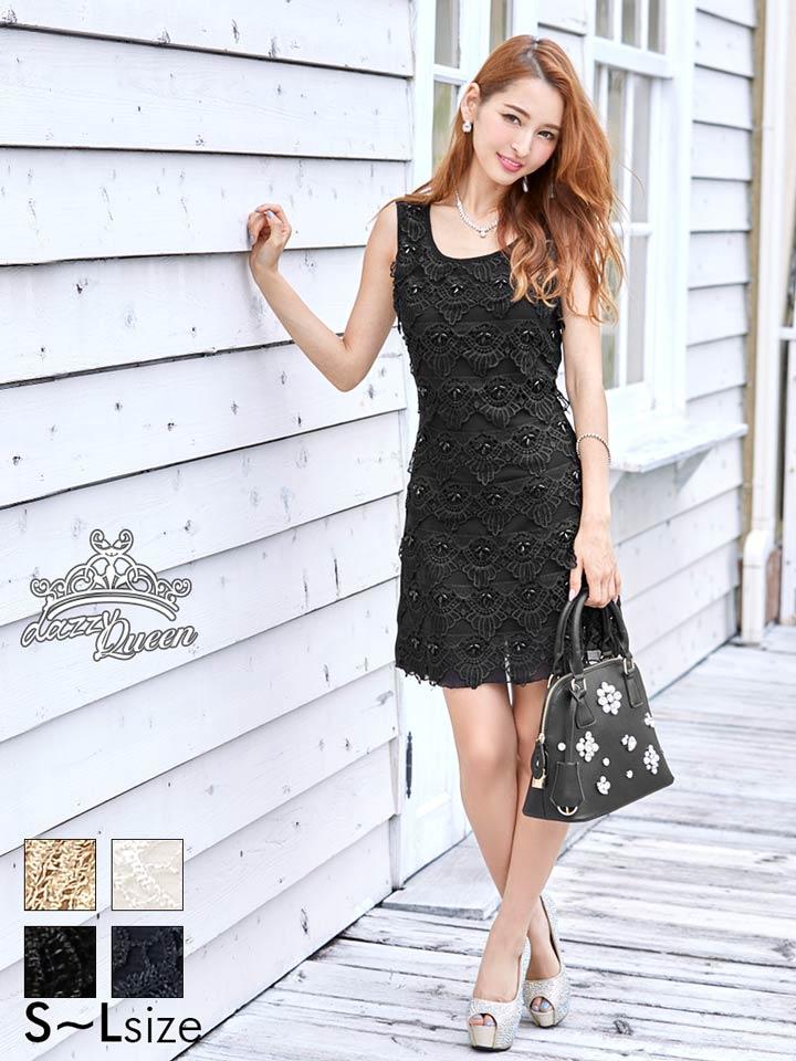 【あす楽】 dazzy ストア ドレス キャバ [S〜Lサイズ] ノースリーブタイトミニドレス [dazzyQueen] [鈴木えりか][黒 白 ベージュ 紺]パーティードレス/ワンピドレス【全4色】[シンプル 無地][レディース ladies dress 大人 女性][SS0902]