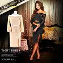 キャバ ドレス キャバドレス ワンピース 大きいサイズ t-Aceプロデュース ワンカラー ペプラム タイトミニドレス S M L 黒 ベージュ ウ..