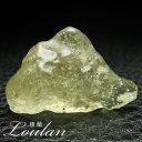 リビアングラス 原石 エジプト・リビア砂漠産 約30×27×17mm 約11.6g 限定...