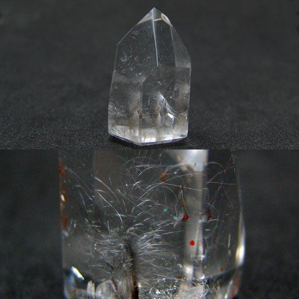 【結晶入り】プラチナルチルクォーツ(白金針水晶) 原石 約40×24×22mm 約35g【限定1点モノ 7205-00-913-001】天然石 パワーストーン
