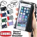チャムス / CHUMS スマートフォンショルダースウェットナイロン CH60-2683(ショルダーバッグ、shoulder、ショルダーポーチ,サコッシュ..