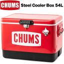 チャムス / CHUMS スチールクーラーボックス54L CHUMS Steel Cooler Box CH62-1283 (クーラーバッグ,クーラーボックス)【あす楽_土曜営業】 ポイント10倍 CHUMS(チャムス)ONLINE SHOP
