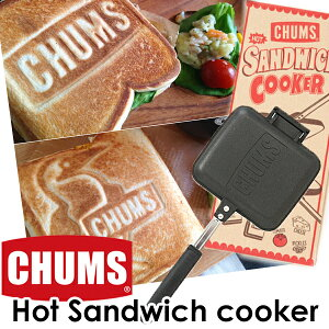 ����ॹ/CHUMS�ۥåȥ���ɥ����å����å���HotSandwichCooker(�ۥåȥ���ɥ᡼����,������,�����ȥɥ�)�ڤ�����_���˱Ķȡ�5000�߰ʾ�����̵���ݥ����10��CHUMS(����ॹ)ONLINESHOP10P05Dec15