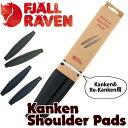 フェールラーベン / FJALL RAVEN カンケン ショルダーパッド  kanken shoulder pad(デイパック用,リュック用,バックパック用,kanken用…