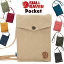 フェールラーベン / FJALL RAVEN ポケットミニ ショルダー  Pocket 日本正規品 (ショルダーポーチ,ポシェット)