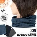 karrimor / カリマー UV neck gaiter ネックゲイター(UVカット 紫外線防止 防虫 スコーロン 男性 女性 登山・トレッキング) ポイント10倍