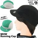 MOUNTAIN HARDWEAR / マウンテンハードウェア MHWランニングキャップ/ MHW Running Cap(帽子,男性,女性,トレイルラン)