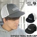 セール!MOUNTAIN HARDWEAR / マウンテンハードウェア ディプシートレイルランキャップ/ Dipsea Trail Run Cap(帽子,男性,女性)【あす楽_土曜営業】
