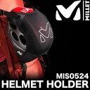 【メール便(160円)対応可】MILLET/ミレー最新作★5000円以上送料無料★ヘルメット ホルダー
