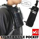 MILLET / ミレー ライト ボトル ポケット / LI...