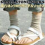�ؤʤ� ��(��ͥ�) 90%�Υ������ ���å�����Small Stone Socks�� (���� ���IJ� �ȥ��쥹 �䤨��귤��)�ڤ�����_���˱Ķȡ� 5000�߰ʾ�����̵�� �ݥ����5�� P01Jul16