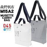 �������۳� �� �������� M15A2 Musette Carry Bag �ȡ��� ���������Хå��ʥ��������Хå� �ȡ��ȥХå� ����������ۡˡڤ�����_���˱Ķȡ� ����̵�� �ݥ����10�� P01Jul16