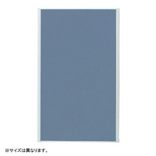 [弘益]MPシステムパネル 全面布 ブルー MP-1212A(BL)