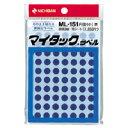 [ニチバン]マイタックラベル ML−151 青 ML-151-4 アオ