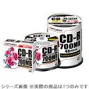 [バーベイタム]CD-R(Data)P-Cyanine SR80PP50