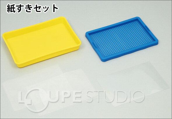 紙すきセット 知育玩具 教育の紹介画像2