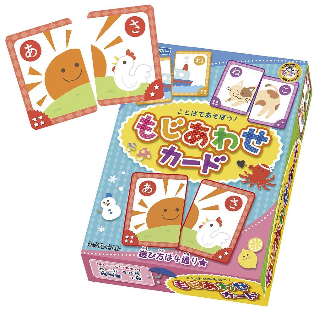 知育玩具 まなびっこ 文字あわせカード 教育 4歳 5歳 カード ゲーム...:loupe-studio:10037867