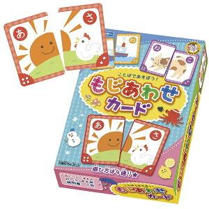 カード ゲーム 幼児 子供 かるた トランプ 文字合わせ