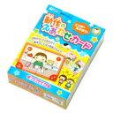 知育玩具 まなびっこ 動作のえあわせカード 教育 4歳 5歳 カード ゲーム