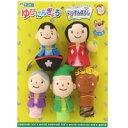 ゆびにんぎょう いっすんぼうし 日本のおとぎ話 ストーリー付き まなびっこ 人形劇 知育玩具 指人形 一寸法師