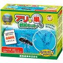 知育玩具 まなびっこ 三次元アリの巣 アリ伝説 NEW 蟻 ありの巣 教育 自由研究 理科 科学 知育玩具