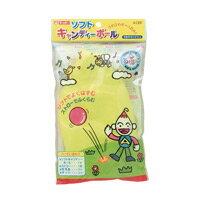ソフトキャンディーボール ストロー おもちゃ
