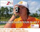 ピンシーカー 距離測定器 ゴルフ Bushnell ブッシュネル ゴルフ用レーザー距離計 ピンシーカースロープツアーZ6 ジョルト ゴルフスコープ 計測器 ナビ PINSEEKER SLOPE TOUR Z6 JOLT BUSHNELL