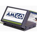 携帯型 拡大読書器 アミーゴ 拡大読書器 デジタル ルーペ