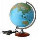 地球儀 ライト付き 入学祝い 小学校 子供用 学習 インテリア スペース30L 地勢図 球径30cm イタリア製