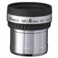 接眼レンズ 天体望遠鏡 ビクセン アイピース NPL6mm 接眼レンズ アイピース カメラアクセサリー 天体望遠鏡