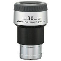 接眼レンズ 天体望遠鏡 ビクセン アイピース NPL30mm 接眼レンズ アイピース カメラアクセサリー 天体望遠鏡
