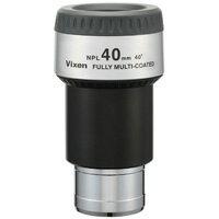 接眼レンズ 天体望遠鏡 ビクセン アイピース NPL40mm 接眼レンズ アイピース カメラアクセサリー 天体望遠鏡