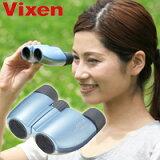 �д�� ������ 8�� 21mm �ӥ����� ����� M8x21 �ѥ������֥롼 ���ڥ饰�饹 Vixen �ɡ��� �д�� ���ڥ饰�饹