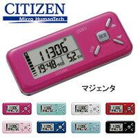 動力的公民 [公民] TW610 計步器米計步器飲食健康各種特色飲食數位計步器 TW610 苗條的身材