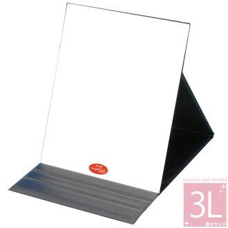 站鏡子表鏡 oritate 生態-[3 L] HP-53 [鏡子] 角純淨米勒臨鏡子加賀美桌面鏡子角度調整與專利毛孔西米皺化妝專業使用折疊鏡子表上堀內鏡業