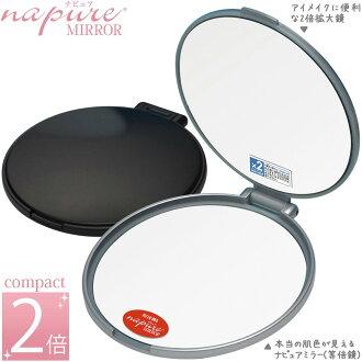 NAPWA 擴大鏡子化妝鏡放大化妝鏡 [鏡子] 組成,加上雙 x RC-02 折疊放大鏡鏡子堀內鏡業雙面的 2